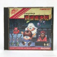 Videojuegos y Consolas: YOKAI DOCHUKI TALES FROM THE MONSTER PATH HUCARD NEC PC ENGINE TURBOGRAFX NAMCO JUEGO FUNCIONANDO OK. Lote 231173335