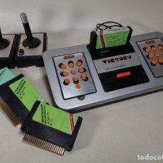 Videojuegos y Consolas: VICTORY HOME TV PROGRAMMER (MPT-02) POR SOUNDIC-AUSTRALIA 1978 CON 4 CARTUCHOS. Lote 244412460
