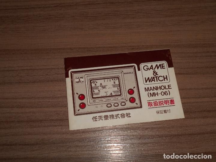 Videojuegos y Consolas: MANHOLE Nintendo GAME WATCH G&W Todo ORIGINAL - Foto 7 - 245988540