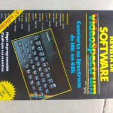 Videojuegos y Consolas: REVISTA ZX VIDEOSPECTRUM SPECTRUM SINCLAIR. Lote 246204555