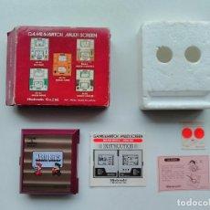 Videojuegos y Consolas: GAME WATCH MARIO BROS DE NINTENDO - AÑO 1983, LEER DETALLE!!! - ERICTOYS. Lote 246279655