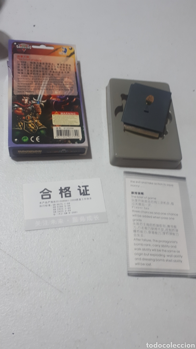 Videojuegos y Consolas: JUEGO POPPER PARA GAMEKING NUEVO EN CAJA LEER DESCRIPCION - Foto 2 - 251173450