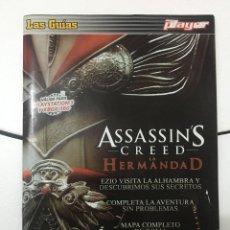 Videojuegos y Consolas: GUIA DE JUEGO DOBLE, ASSASINS CREED LA HERMANDAD, MARVEL VS CAPCOM. Lote 251928190