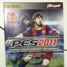 Videojuegos y Consolas: GUIA DE JUEGO DOBLE, FUTBOL PES 2011 PRO EVOLUTION SOCCER, CASTLEVANIA. Lote 251928760