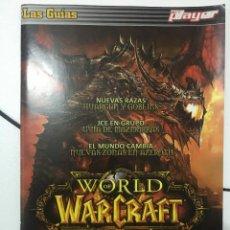 Videojuegos y Consolas: GUIA DE JUEGO DOBLE, WORLD OF WARCRAFT CATACLYSM, DEAD SPACE 2. Lote 251928830