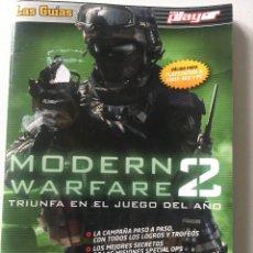 Videojuegos y Consolas: GUIA DE JUEGO DOBLE, MODERN WARFARE 2, BORDERLANS. Lote 251929115
