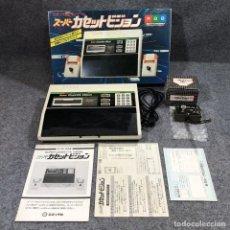 Videojuegos y Consolas: CONSOLA EPOCH SUPER CASSETTE VISION JAP CON CAJA. Lote 263189135