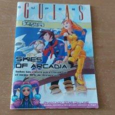 Videojuegos y Consolas: SKIES OF ARCADIA Y PHANTASY STAR GUIAS SUPER JUEGOS. Lote 268588269
