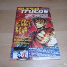 Videojuegos y Consolas: GUIA SUPER TRUCOS SUPERJUEGOS Nº6. TRUCOS DE CONSOLAS. Lote 269002039