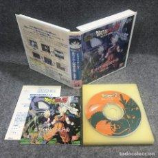 Videojuegos y Consolas: DRAGON BALL Z SHIN SAIYAJIN ZETSUMETSU KEIKAKU CHIKYUU HEN JAP BANDAI PLAYDIA. Lote 278638663