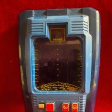 Videojuegos y Consolas: SUPER GALAXY INVADER. MADE IN JAPAN. Lote 283644418