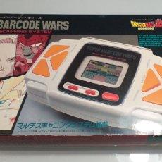 Videojuegos y Consolas: MAQUINITA DRAGON BALL SUPERBARCODE WARS PERFECTA AÑO 1992 BANDAI - BOLA DE DRAGON. Lote 286688628