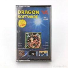 Videojuegos y Consolas: DRAGON SOFTWARE ESPAÑA AÑO 1 N 3 PRECINTADO COMPUTER 32 64 200 EDITORIAL 21 JUEGO ORDENADOR CASSETTE. Lote 288116003