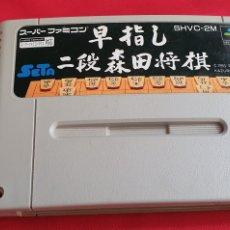 Videojuegos y Consolas: JUEGO NINTENDO. Lote 289286878
