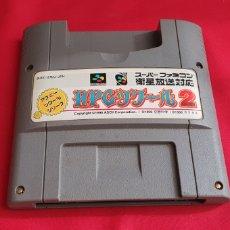 Videojuegos y Consolas: JUEGO NINTENDO. Lote 289287783