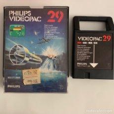 Videojuegos y Consolas: JUEGO PARA LA CONSOLA PHILIPS VIDEOPAC 29 EL REVIENTAPRESAS. Lote 294028983
