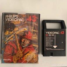 Videojuegos y Consolas: JUEGO PARA LA CONSOLA PHILIPS VIDEOPAC 43 PEDRITO PIQUETA. Lote 294029073