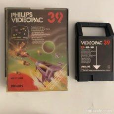 Videojuegos y Consolas: JUEGO PARA LA CONSOLA PHILIPS VIDEOPAC 39 LOS LIBERTADORES. Lote 294029153