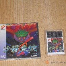 Videojuegos y Consolas: SALAMANDER COMPLETO PC ENGINE Y SUPER GRAFX HUCARD KONAMI. Lote 39159637