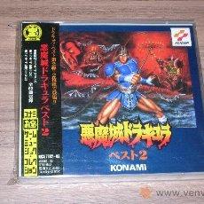 Videojuegos y Consolas: CASTLEVANIA IV SUPER NINTENDO ORIGINAL SOUND TRACK KONAMI. Lote 24583541
