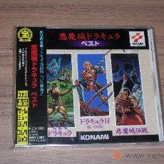 Videojuegos y Consolas: CASTLEVANIA 1 , 2 Y 3 NINTENDO NES ORIGINAL SOUND TRACK KONAMI. Lote 24583500