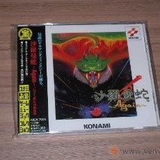 Videojuegos y Consolas: SALAMANDER ORIGINAL SOUND TRACK KONAMI. Lote 24583606