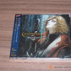 Videojuegos y Consolas: CASTLEVANIA ORIGINAL SOUND TRACK KONAMI. Lote 24583549