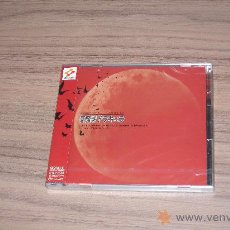 Videojuegos y Consolas: CASTLEVANIA ORIGINAL SOUND TRACK KONAMI. Lote 24583519