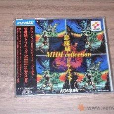 Videojuegos y Consolas: CASTLEVANIA MIDI COLLECTION ORIGINAL SOUND TRACK KONAMI. Lote 24583504