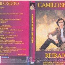 Vídeos e DVD Musicais: CAMILO SESTO DVD RETRATO ANGELA CARRASCO JOSELITO MASSIEL LUIS AGUILE PABLO ABRAIRA . Lote 26187349