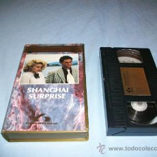 Vídeos y DVD Musicales: MADONNA - SHANGAI SURPRISE - VHS. Lote 26469305