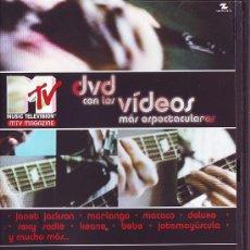 Vídeos y DVD Musicales: UXD DVD MUSICA JANET JACKSON MARLANGO MACACO DELUXE SEXY SADIE KEANE BEBE JOTAMAYUSCULA JAMELA. Lote 26822634