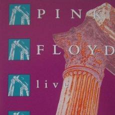 Vídeos y DVD Musicales: PINK FLOYD: LIVE AT POMPEII (1972) - VIDEO VHS 80 MINUTOS ROCK PROGRESIVO PSICODELIA. Lote 26921881