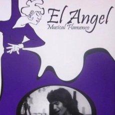 Vídeos y DVD Musicales: EL ÁNGEL: FLAMENCO - EL TERRITORIO FLAMENCO. - CAMARÓN, FERNANDA DE UTRERA - NUEVO. Lote 134835345