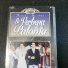 Vídeos y DVD Musicales: ZARZUELA LA VERBENA DE LA PALOMA-VHS. Lote 195187318