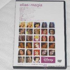 Vídeos y DVD Musicales: ELLAS Y MAGIA-PRINCESAS DISNEY-MARTA SANCHEZ-MALU-PASTORA SOLER-TAMARA-MERCHE-MELODY-LYDIA-. Lote 221883743