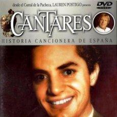 Vídeos y DVD Musicales: CANTARES - ANTONIO MOLINA Y EL PRÍNCIPE GITANO - DVD - LAUREN POSTIGO. Lote 35929694