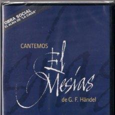 Vídeos y DVD Musicales: CANTEMOS EL MESIAS DE G.F. HÄNDEL. DVD OBRA SOCIAL FUNDACIÓN 2007 LA CAIXA NUEVO PRECINTADO. Lote 36027135