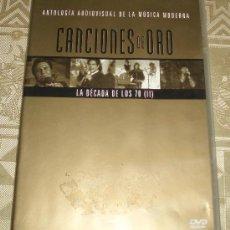 Vídeos y DVD Musicales: ANTOLOGIA AUDIOVISIAL DE LA MUSICA MODERNA CANCIONES DE ORO LA DECADA DE LOS 70 II. Lote 37555976
