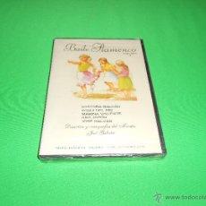 Vídeos y DVD Musicales: BAILE FLAMENCO ( VOLUMEN 1 O I ) - DVD - NUEVO Y PRECINTADO - MAESTRO JOSE GALVAN - BASICO - MEDIO. Lote 40981873