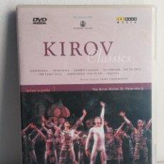 Vídeos y DVD Musicales: KIROV CLASSICS. THE KIROV BALLET ST.PETERSBURG. DVD. Lote 42691557