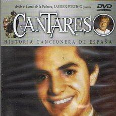 Vídeos y DVD Musicales: DVD CANTARES ANTONIO MOLINA & EL PRÍNCIPE GITANO (PRECINTADO). Lote 45055554