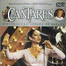 Vídeos y DVD Musicales: DVD CANTARES ISABEL PANTOJA & LA CAMBORIA (PRECINTADO). Lote 45055677