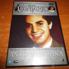 Vídeos y DVD Musicales: ANTONIO MOLINA / EL PRINCIPE GITANO CANTARES POR LAUREN POSTIGO DVD EL CORRAL DE LA PACHECA COPLA. Lote 45259882