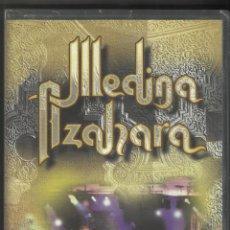Vídeos y DVD Musicales: MEDINA AZAHARA VHS EN GIRA.2001.PRECINTADO A ESTRENAR. Lote 45396900