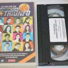 Vídeos y DVD Musicales: LO MEJOR DE OPERACION TRIUNFO, MANGA FILMS 2001, CINTA DE VIDEO VHS. Lote 45612620
