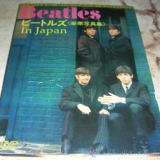 Vídeos y DVD Musicales: THE BEATLES - IN JAPAN - DVD. Lote 45998135