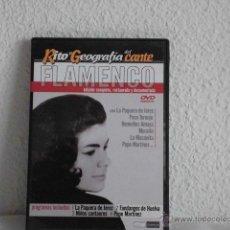 Vídeos y DVD Musicales: RITO Y GEOGRAFIA DEL CANTE FLAMENCO VOL II. Lote 47978854