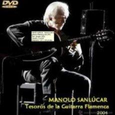 Vídeos y DVD Musicales: MANOLO SANLUCAR - TESOROS DE LA GUITARRA FLAMENCA (DVD). Lote 194724492