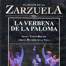 Vídeos y DVD Musicales: DVD LA VERBENA DE LA PALOMA TOMÁS BRETÓN . Lote 48377443